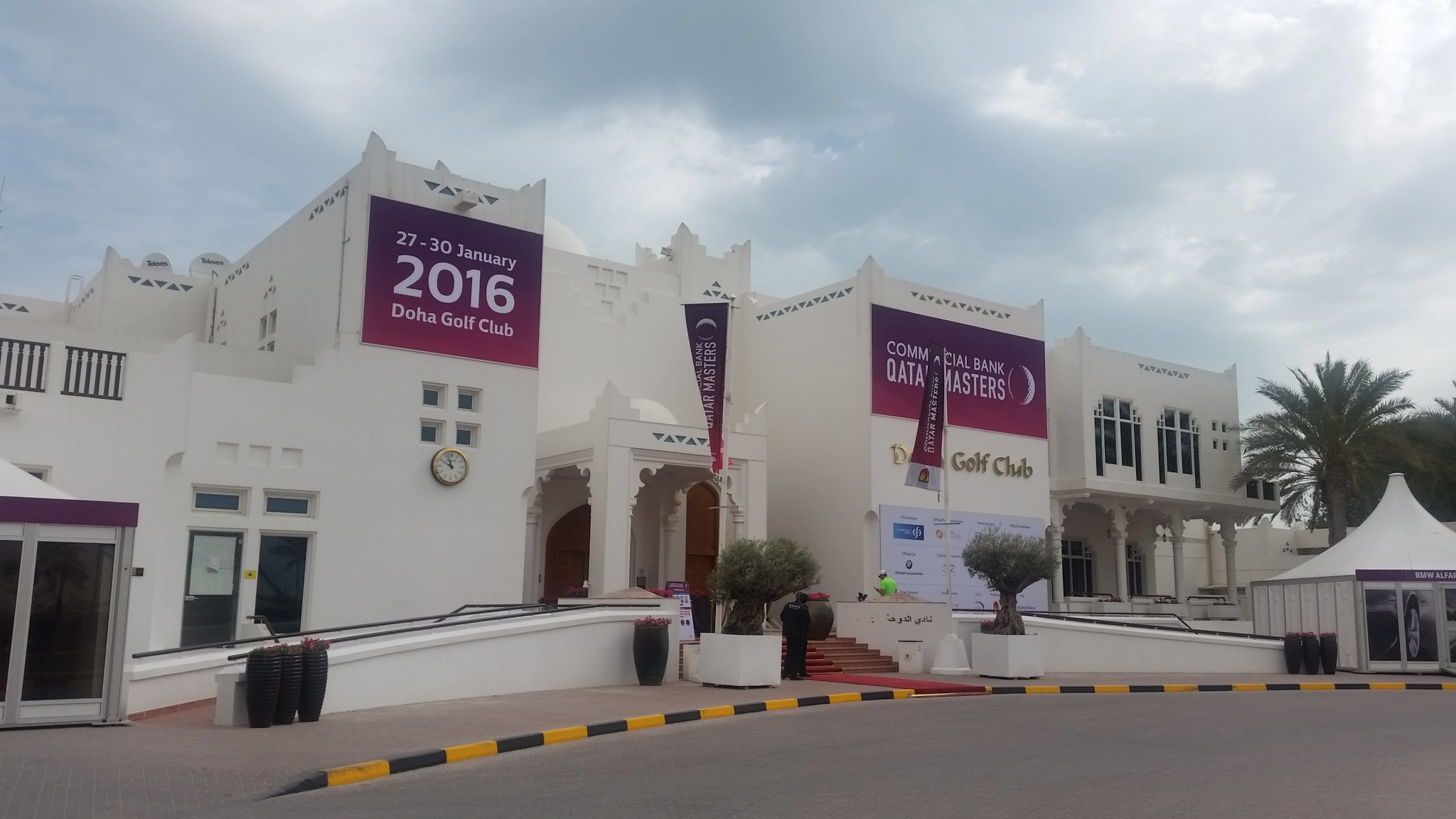 hook up doha Construction & hook-up services (chu) turnaround kentech's operations in qatar were first established in 2006 and currently offer a mix of.