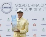 Haotong Li wins 2016 Volvo China Open. (Photo  - www.europeantour.com)