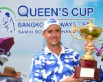 Scott Hend  in the best of form and joining fellow Aussie Jason Day and Adam Scott as two-time winners in 2016.