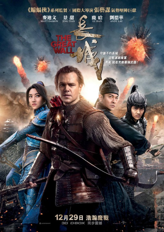 Matt Damon starring in the new movie - The Great Wall.